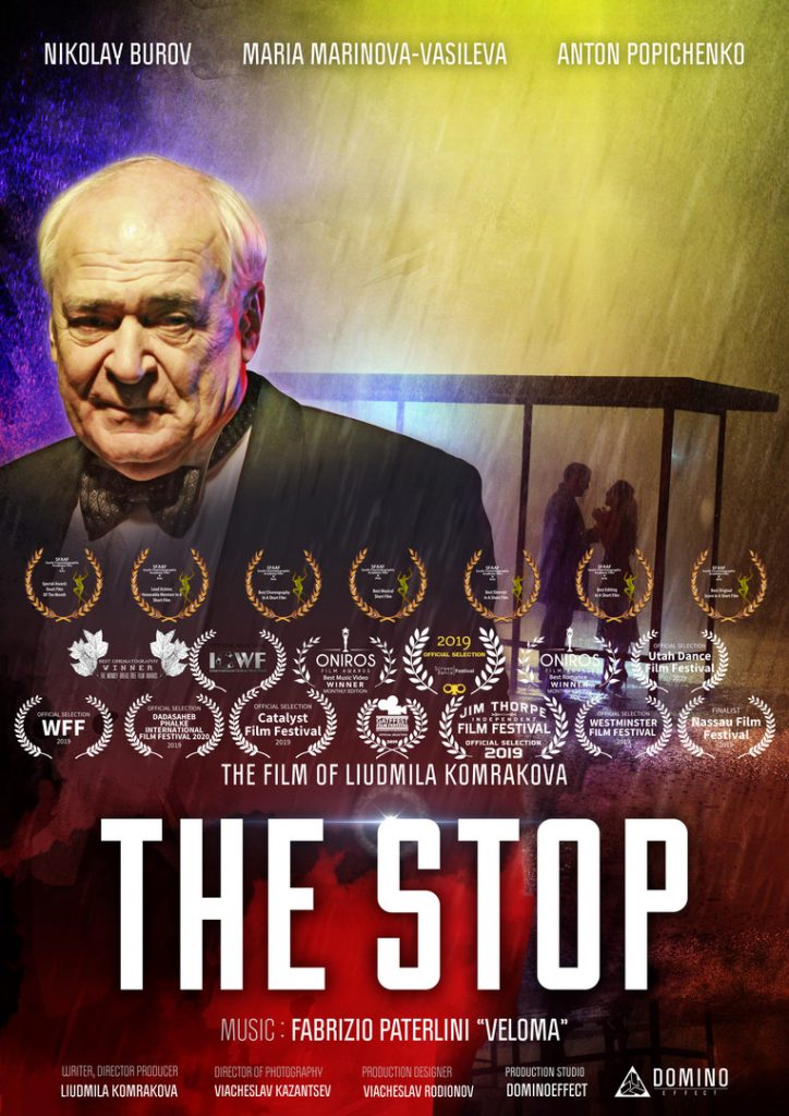 TheStop_poster